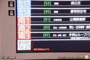 fastest-way-to-himeji-castle_07