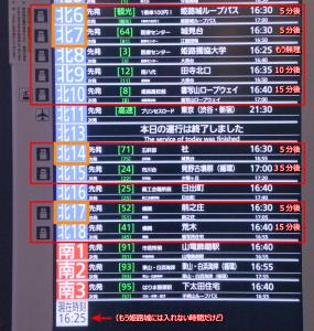 fastest-way-to-himeji-castle_09