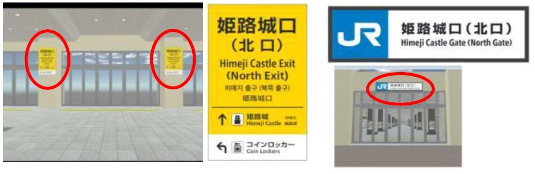 170321_01_himeji