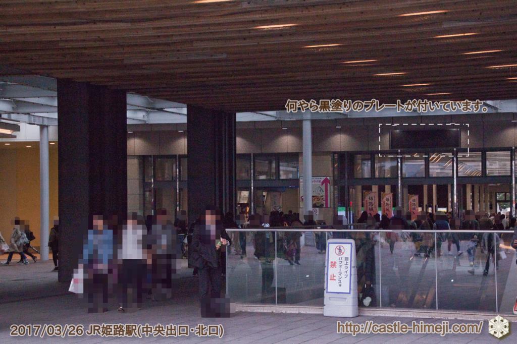 jr-himejijo-gate_05