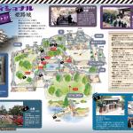 himeji-location-tour-pamphlet_04