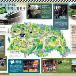 himeji-location-tour-pamphlet_06