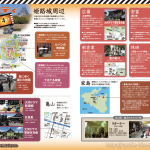 himeji-location-tour-pamphlet_07