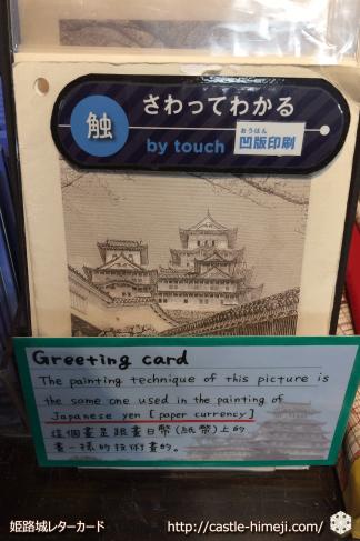 intaglio-print-letter-card_01