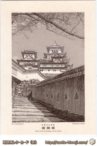 intaglio-print-letter-card_02