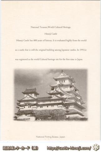 intaglio-print-letter-card_03