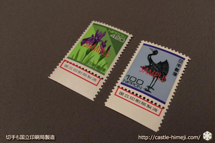 intaglio-print-letter-card_11