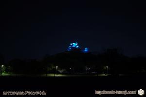 liub_blue-lightup2017-3_08