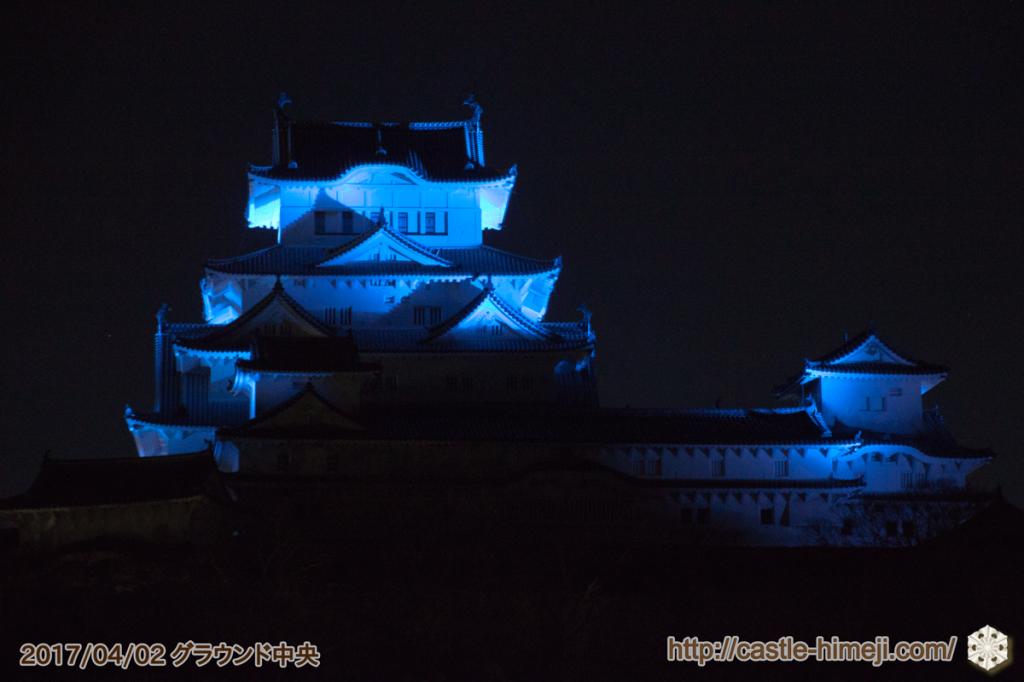 liub_blue-lightup2017-3_09