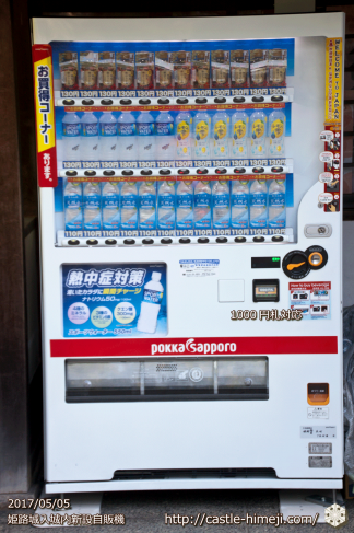 install-vending-machine-near-the-exit_03