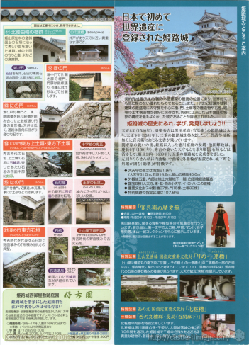 old_pamphlet-sightseeing_04