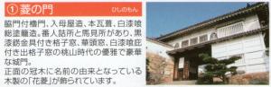 old_pamphlet-sightseeing_v01