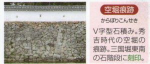 old_pamphlet-sightseeing_v02