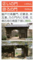 old_pamphlet-sightseeing_v04