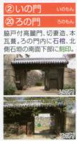 old_pamphlet-sightseeing_v04