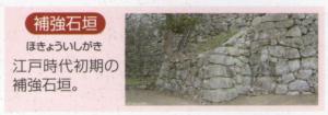 old_pamphlet-sightseeing_v05