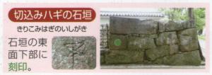 old_pamphlet-sightseeing_v06