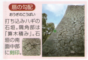 old_pamphlet-sightseeing_v08