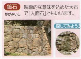 old_pamphlet-sightseeing_v09