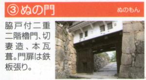 old_pamphlet-sightseeing_v10
