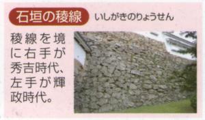 old_pamphlet-sightseeing_v11