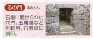 old_pamphlet-sightseeing_v12