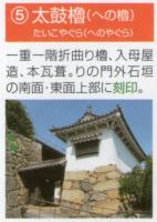 old_pamphlet-sightseeing_v15