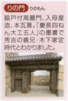 old_pamphlet-sightseeing_v16