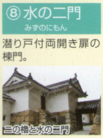 old_pamphlet-sightseeing_v22