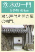 old_pamphlet-sightseeing_v23