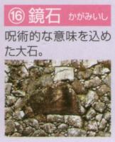 old_pamphlet-sightseeing_v27