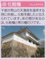 old_pamphlet-sightseeing_v28