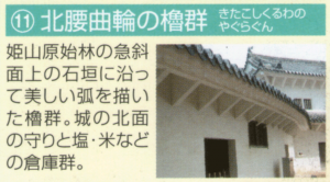 old_pamphlet-sightseeing_v29