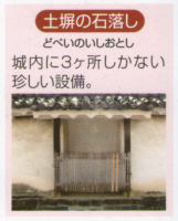 old_pamphlet-sightseeing_v38