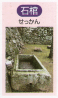 old_pamphlet-sightseeing_v40