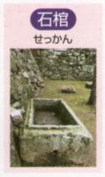 old_pamphlet-sightseeing_v40