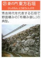 old_pamphlet-sightseeing_v41