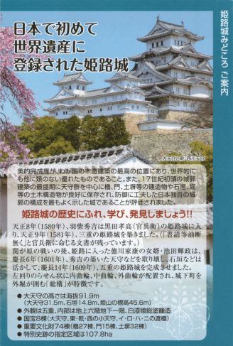 old_pamphlet-sightseeing_v43
