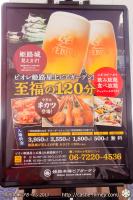 piore-himeji-beer-garden2017_01
