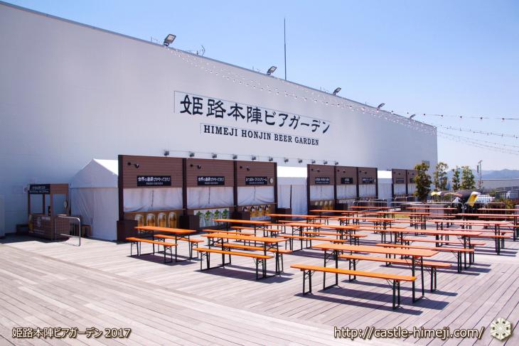 piore-himeji-beer-garden2017_04