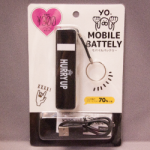 eye_daiso-mobile-battery