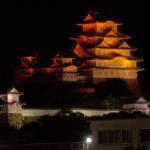 eye_uzumi-gate_orange