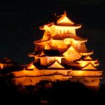 eye_views_orange-otokoyama_hachiman