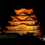 eye_views_orange-sannnomaru-ne