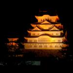 eye_views_orange-sannnomaru-se