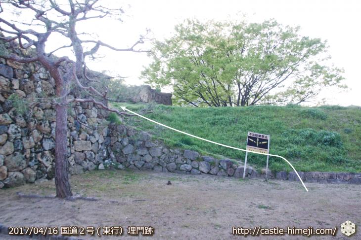 uzumi-gate_03
