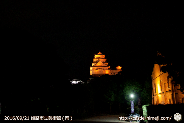 views_orange-museum-south_01
