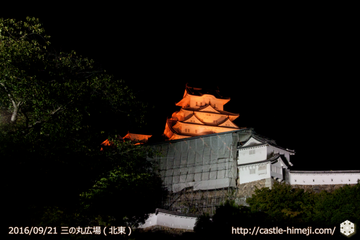 views_orange-sannnomaru-nw_01