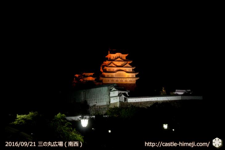 views_orange-sannnomaru-sw_01
