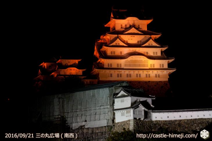 views_orange-sannnomaru-sw_02